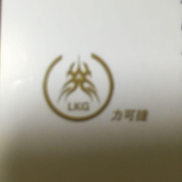 顾志宏 最新采购和商业信息