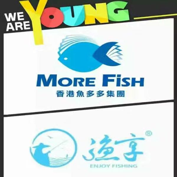 来自李鸿木发布的供应信息:... - 福建渔享食品有限公司