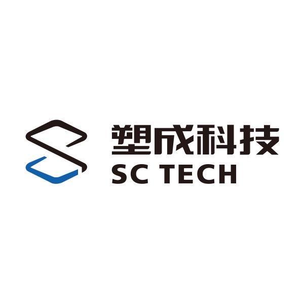 塑成科技(北京)有限责任公司