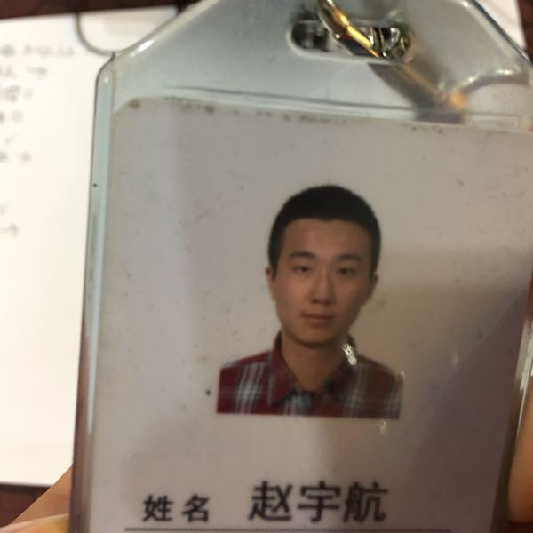 赵宇航 最新采购和商业信息