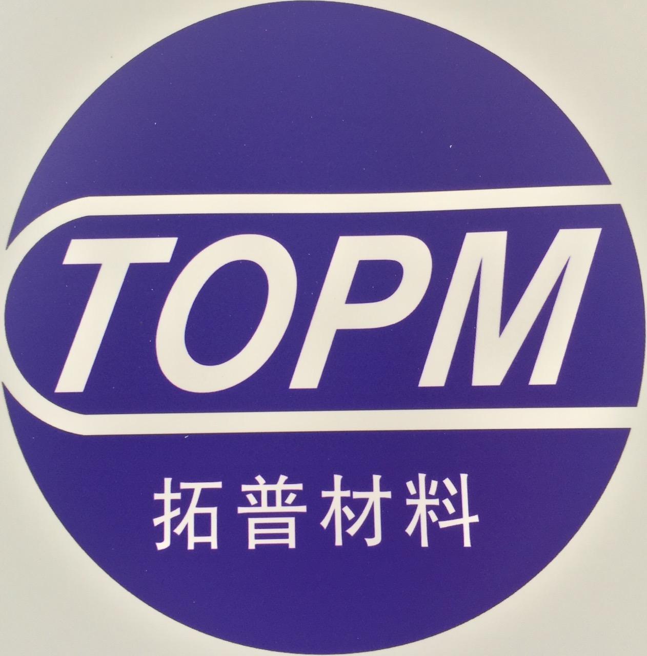 惠州市拓普金属材料有限公司 最新采购和商业信息