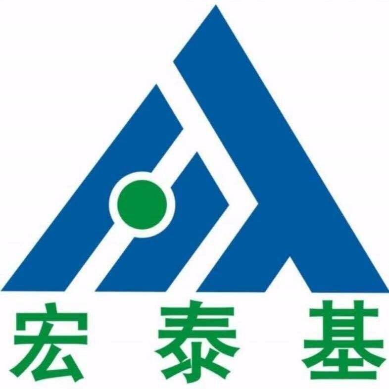 东莞市宏泰基阻燃材料有限公司