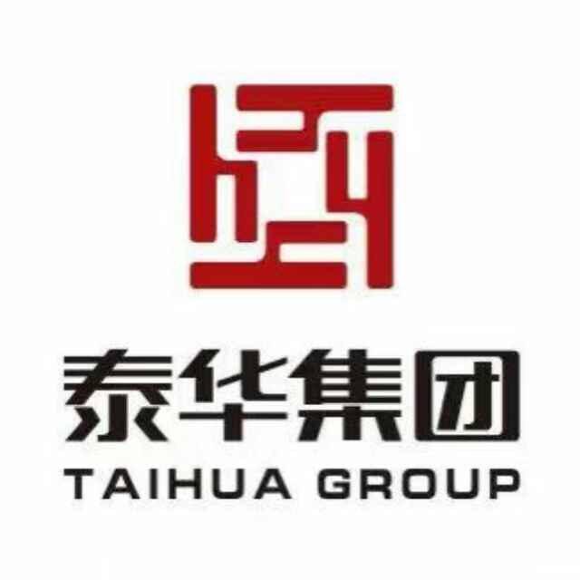 河北泰华锦业房地产开发有限公司 最新采购和商业信息