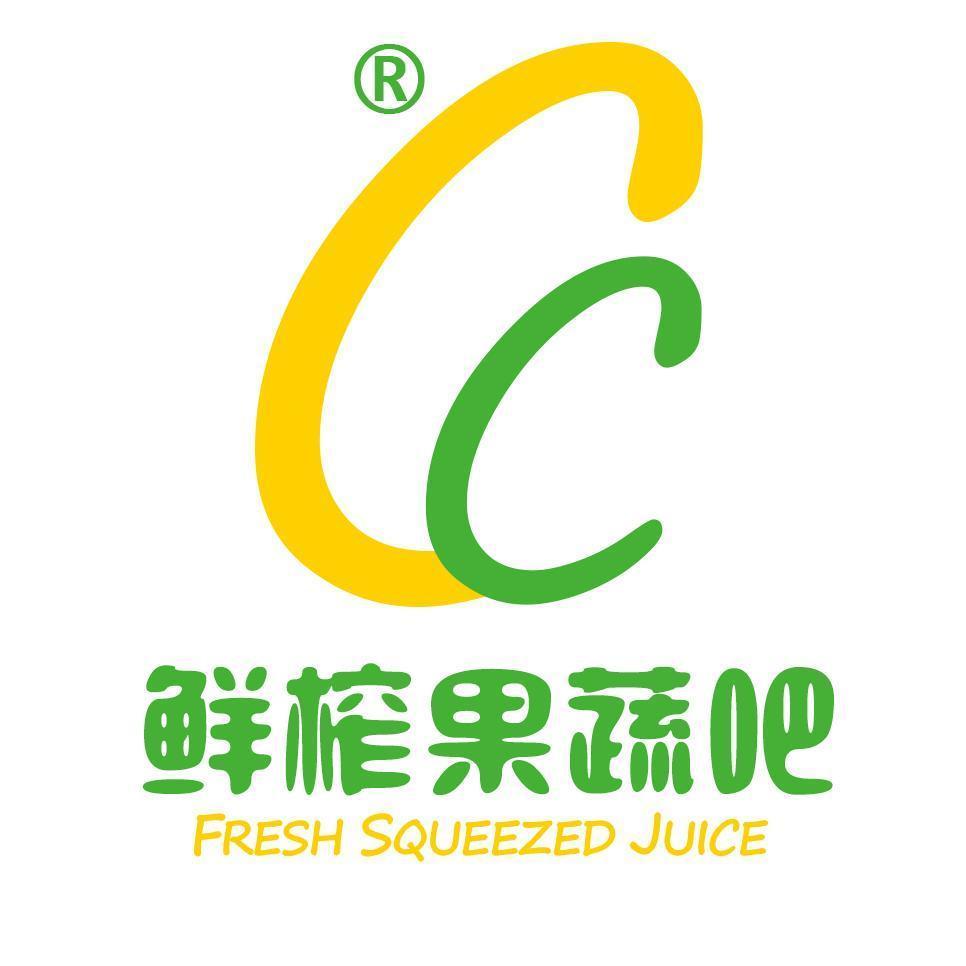 深圳市自主鲜果蔬饮品有限公司 最新采购和商业信息