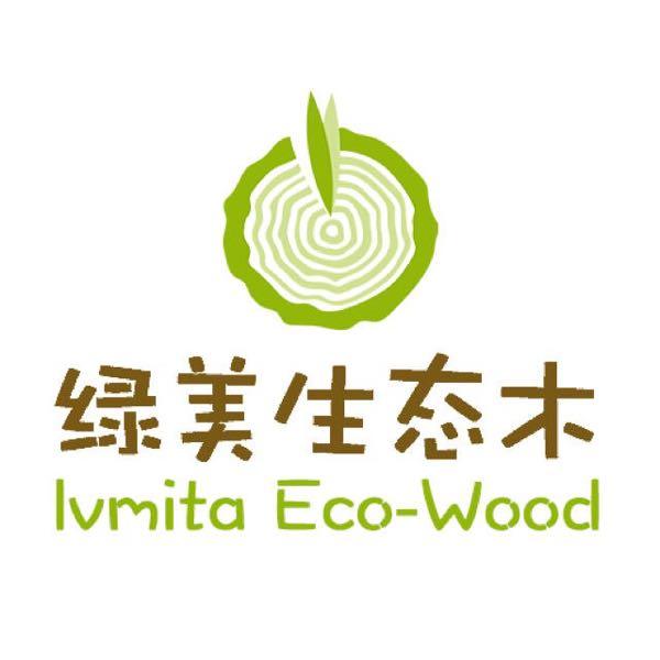 来自贺涛发布的供应信息:绿美生态木为您提供优质的生态木产品,欢迎... - 深圳市绿美达环保新材料科技有限公司