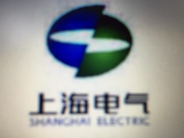 上海电气风电集团有限公司 最新采购和商业信息