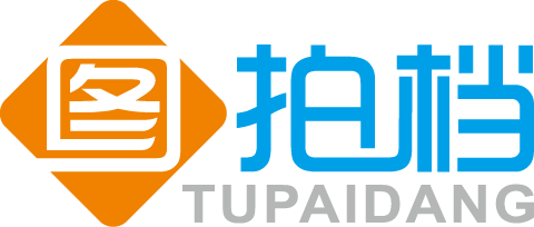 深圳前海图拍档科技有限公司 最新采购和商业信息