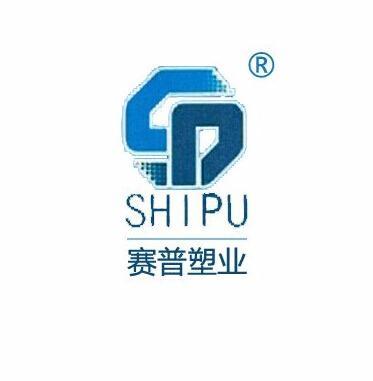 重庆市赛普塑料制品有限公司 最新采购和商业信息