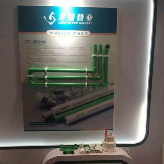 来自温小生发布的供应信息:... - 浙江龙越管业有限公司