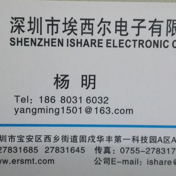 来自杨明发布的供应信息:松下贴片机NPM系列/CM系列新旧设备租... - 深圳市埃西尔电子有限公司