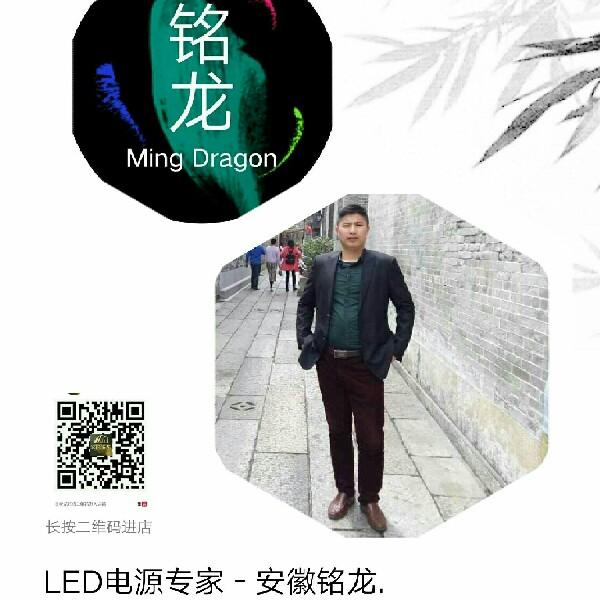 何泽龙 最新采购和商业信息