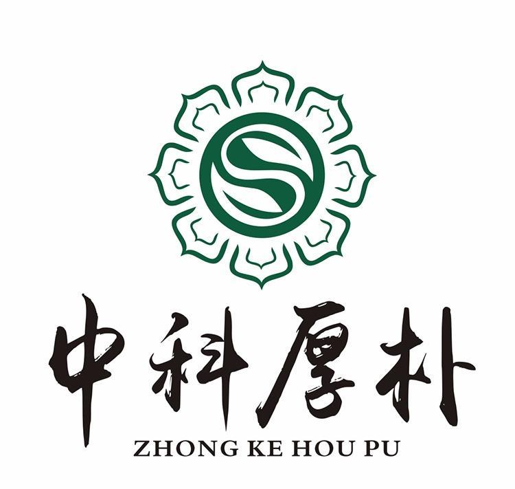 北京中科厚朴中医药研究院有限公司 最新采购和商业信息