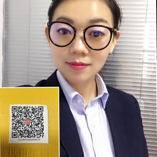 来自张**发布的商务合作信息:... - 山西世雨信息技术服务有限公司
