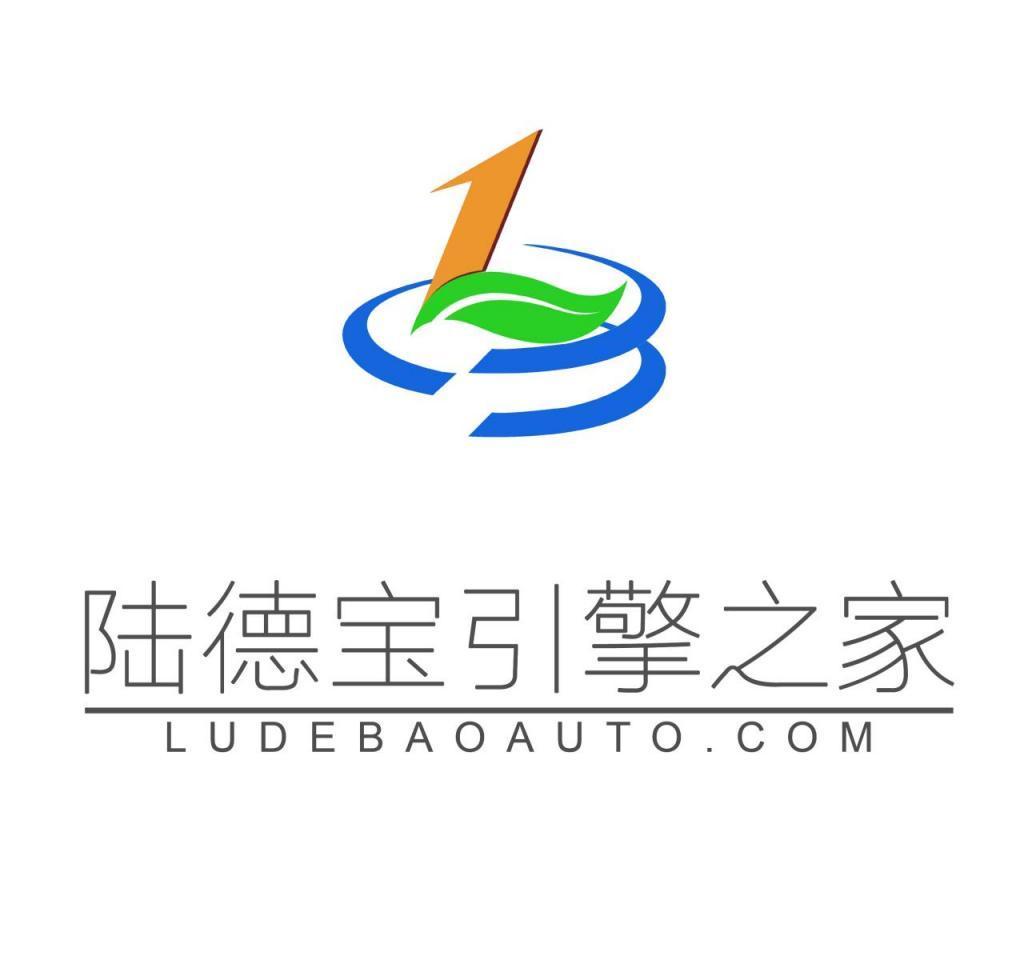 河南省云修优配电子商务有限公司 最新采购和商业信息
