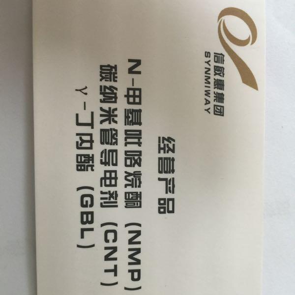 牛文伟 最新采购和商业信息