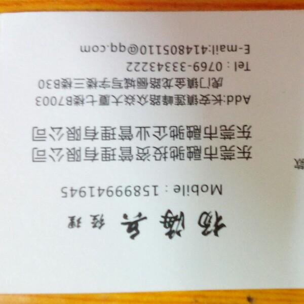 杨海兵 最新采购和商业信息