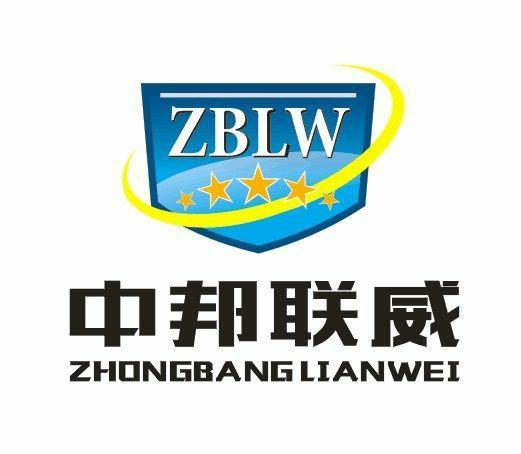 郑州中邦联威电子设备有限公司