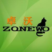 广州卓沃供应链管理有限公司 最新采购和商业信息