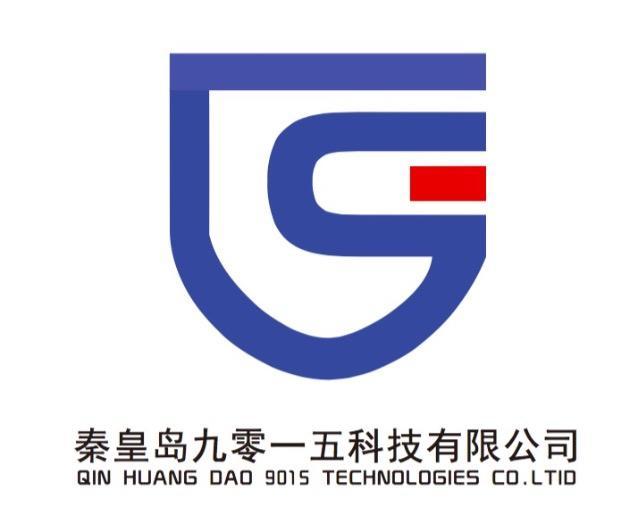秦皇岛九零一五科技有限公司 最新采购和商业信息
