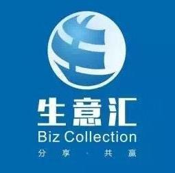 深圳市生意汇信息技术有限公司 最新采购和商业信息