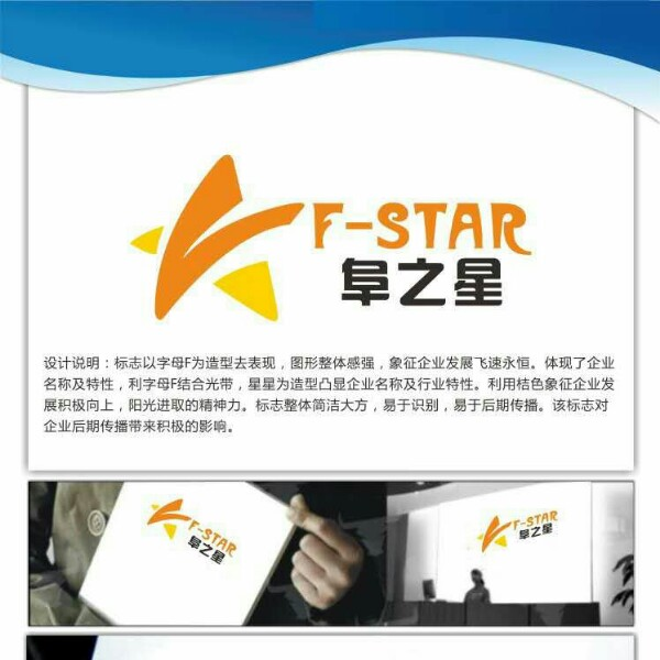 来自胡浩发布的公司动态信息:... - 阜阳市阜之星体育文化传播有限公司