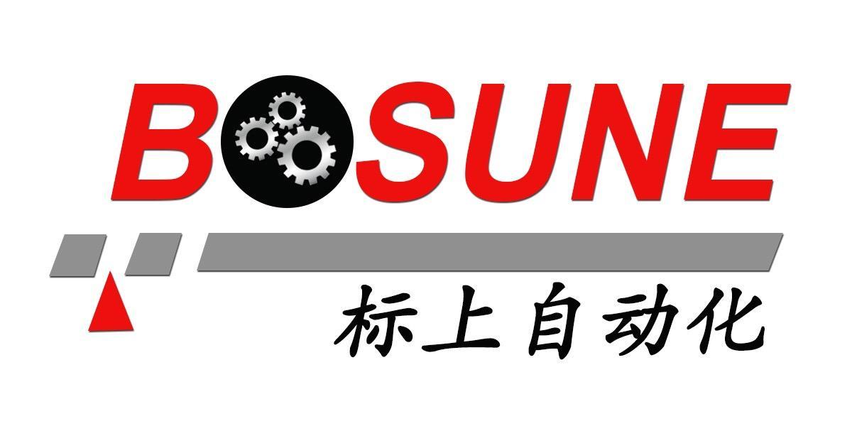 深圳市标上自动化设备有限公司 最新采购和商业信息