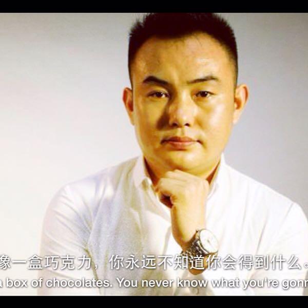 陈献涛 最新采购和商业信息