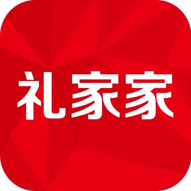 孟红亮 最新采购和商业信息