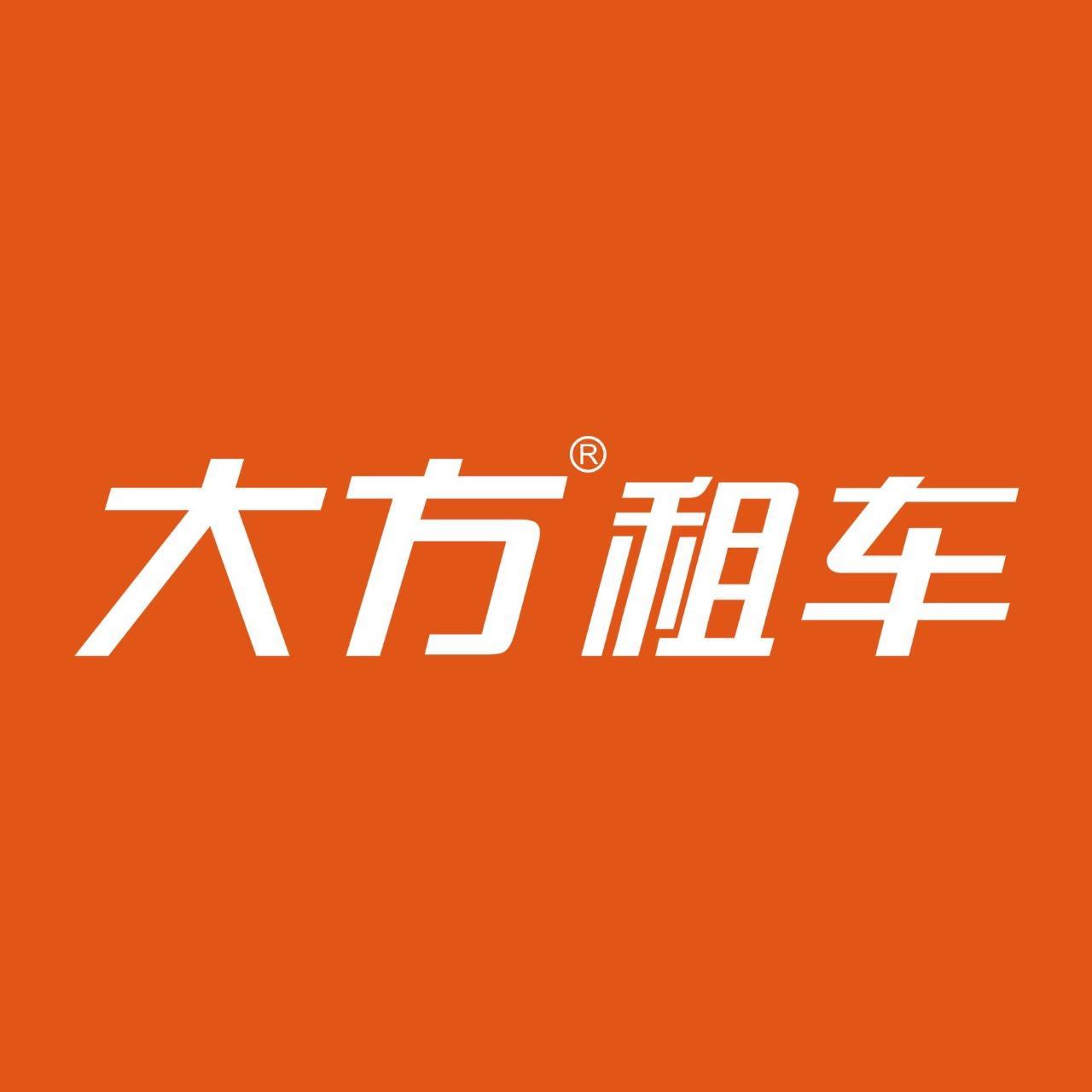 武汉大方汽车租赁有限公司 最新采购和商业信息