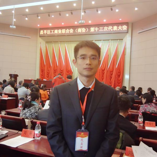 来自刘凤刚发布的供应信息:... - 北京新世纪纳米塑胶材料有限公司