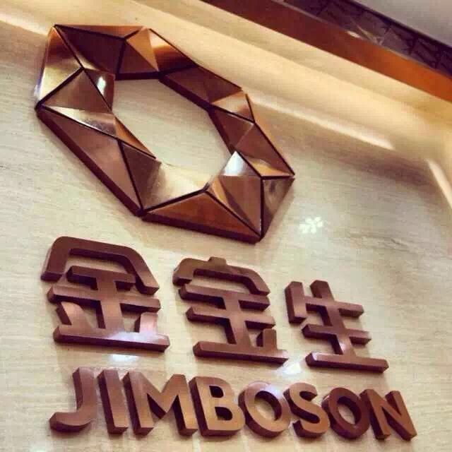 深圳市金宝生珠宝首饰有限公司 最新采购和商业信息