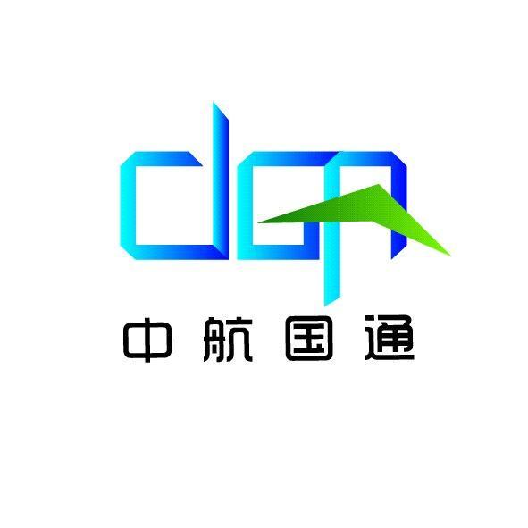 徐州中航国通航空工业有限公司