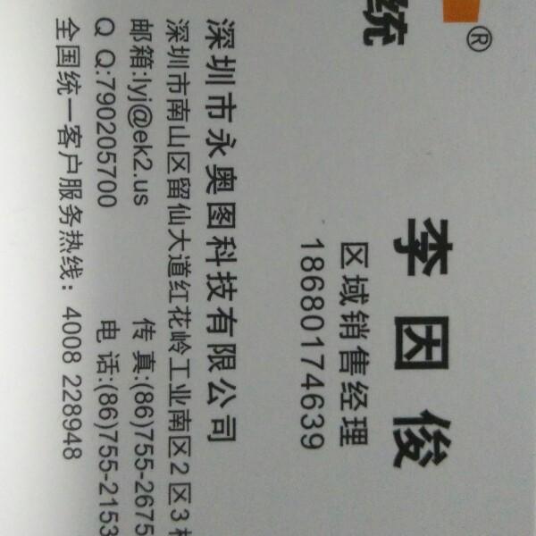 李先生胎压监测厂家 最新采购和商业信息