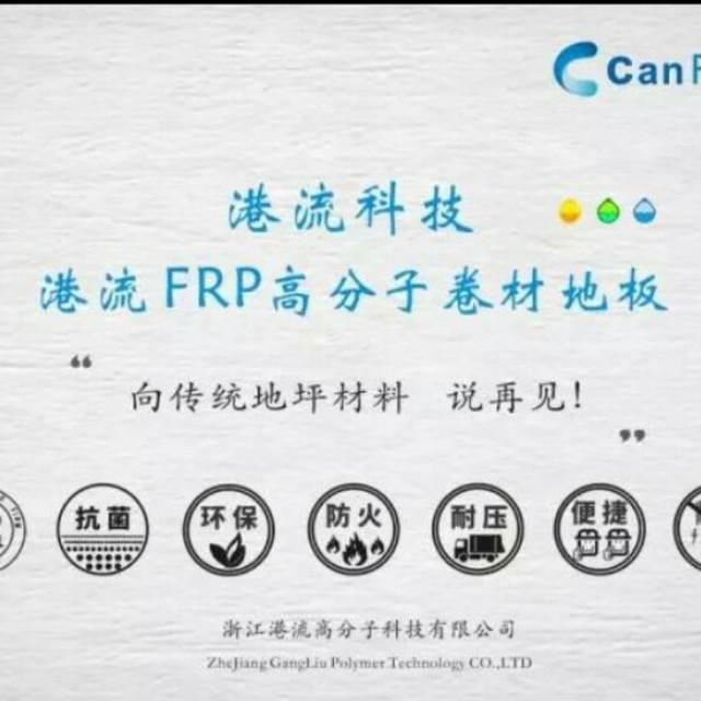 张启涛 最新采购和商业信息