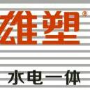 林永标 最新采购和商业信息