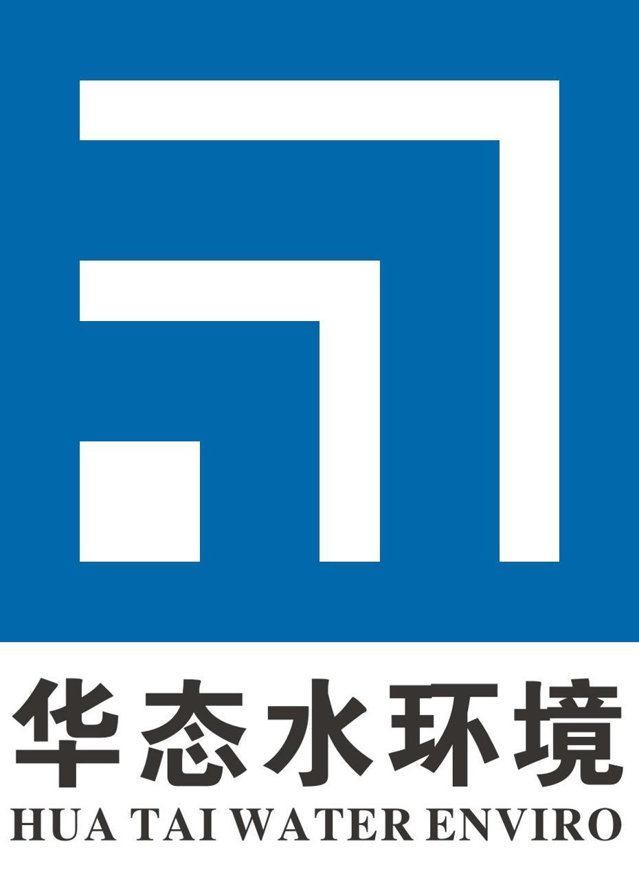 深圳市华态水环境科技有限公司 最新采购和商业信息
