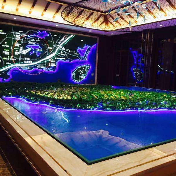 李亦南 最新采购和商业信息