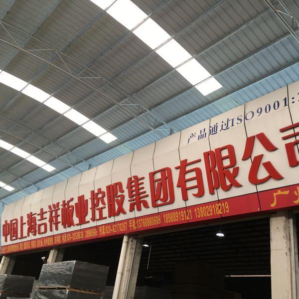 杨骏鹏 最新采购和商业信息