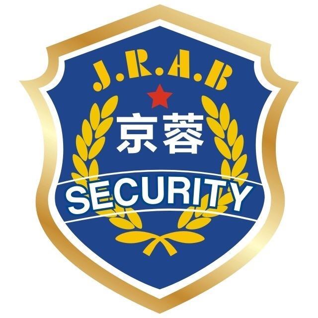 四川京蓉保安服务有限公司 最新采购和商业信息