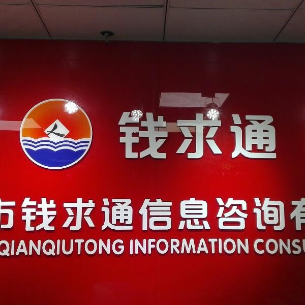 黄顺平 最新采购和商业信息