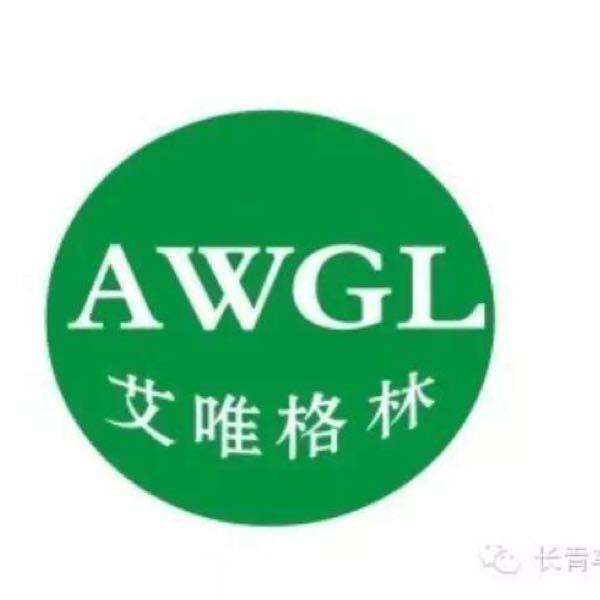 王桂兴 最新采购和商业信息
