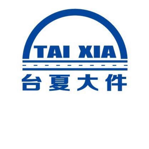 武海青 最新采购和商业信息