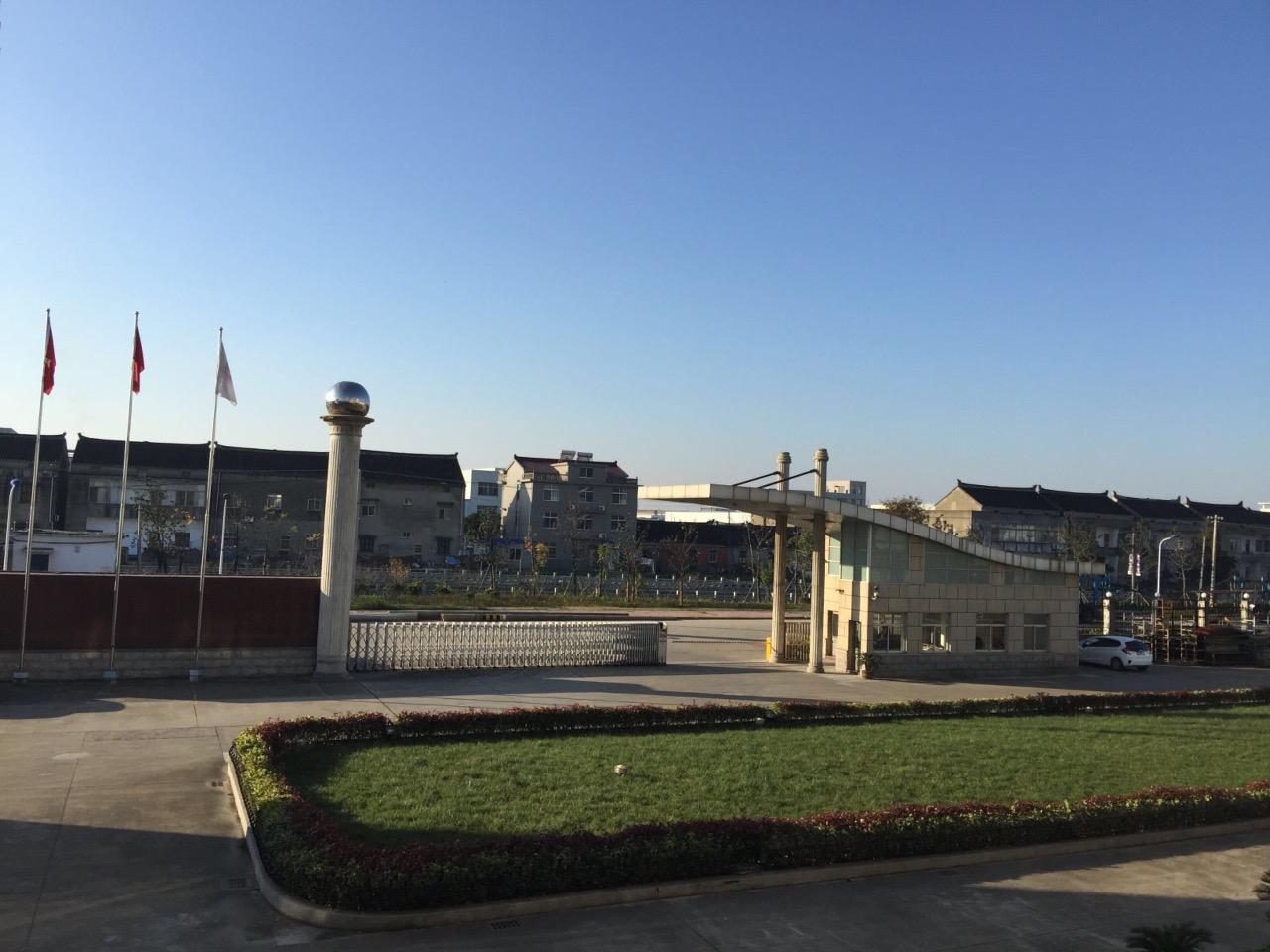 靖江市靖丰机械有限公司 最新采购和商业信息