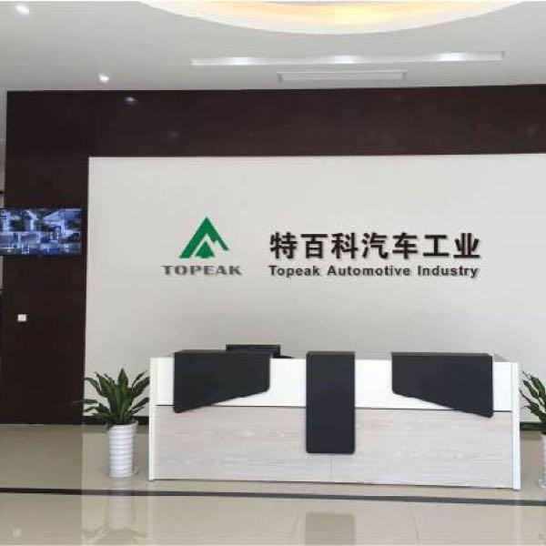 拜晓峰 最新采购和商业信息