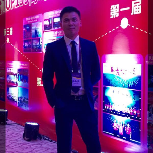 杨海波 最新采购和商业信息