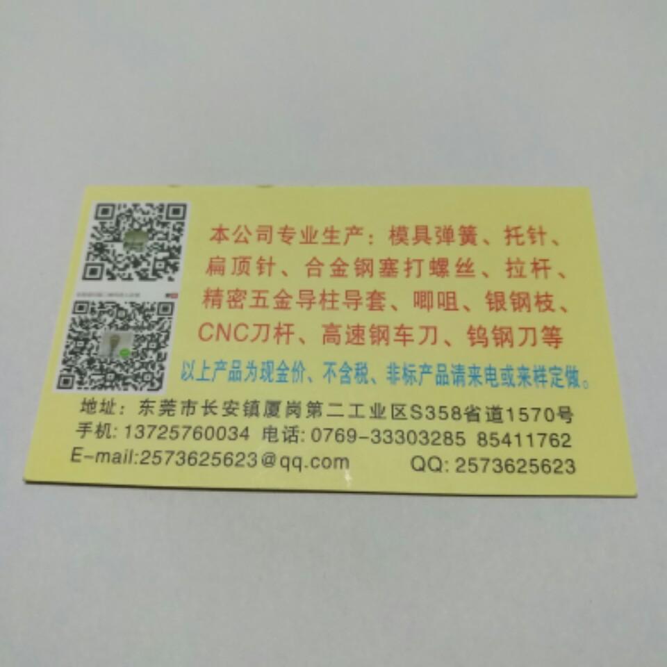 林疆城 最新采购和商业信息