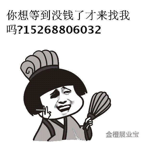 李珺 最新采购和商业信息