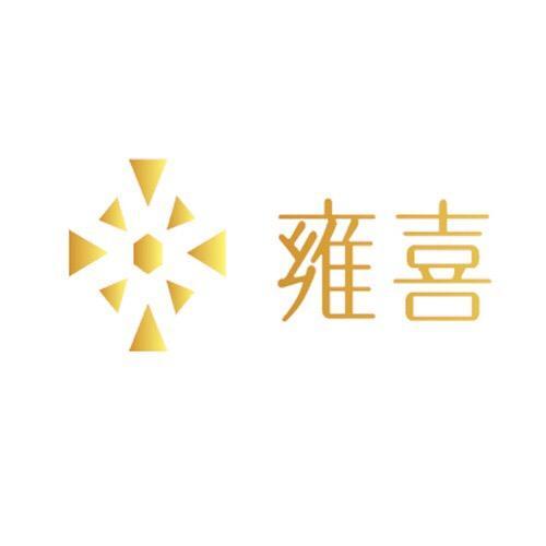 深圳市庄兴珠宝贸易有限公司 最新采购和商业信息