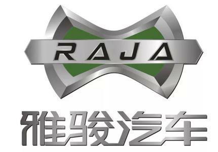 成都雅骏新能源汽车科技股份有限公司