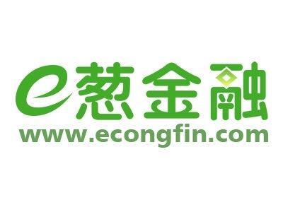 深圳市小葱互联网金融服务有限公司 最新采购和商业信息